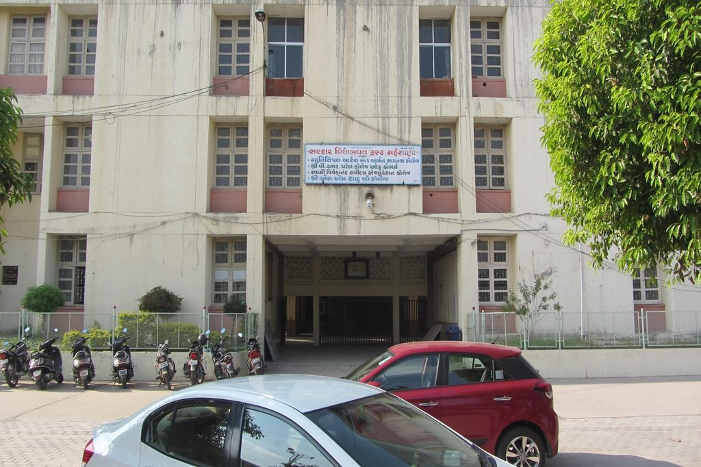 Swami Vivekanand Sarvodaya Bank Education College Post Graduation Department M.Ed College Mehsana Gujarat india