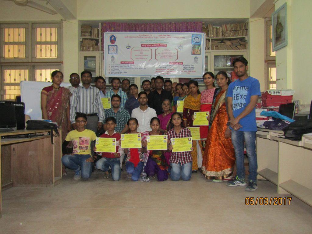 Vaidik Maths Workshop Photo